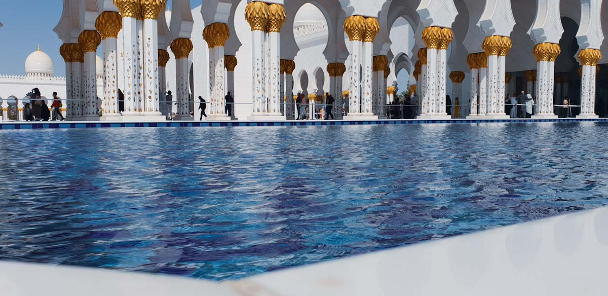 Pool at the Mosque in Abu Dhabi