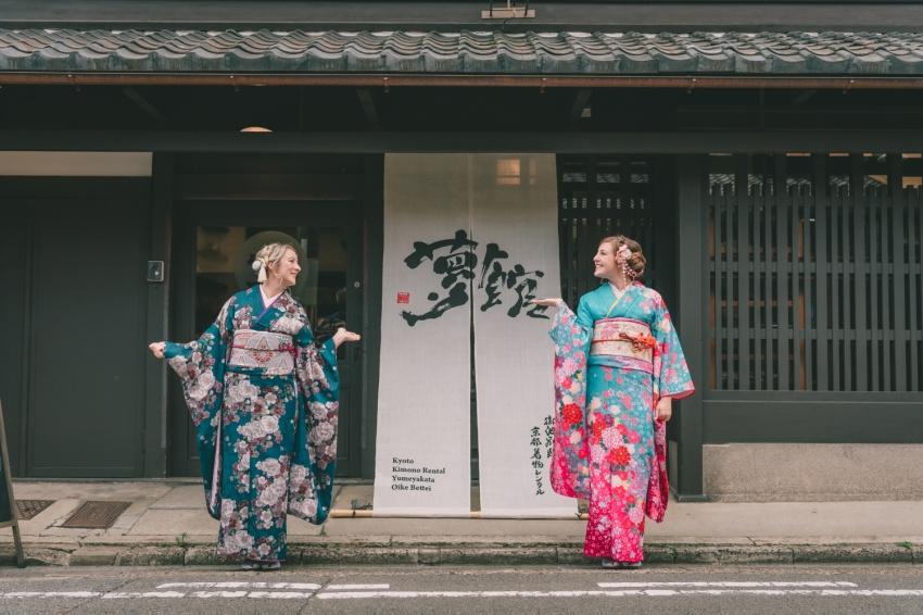 Experiencing Kimono in Kyoto