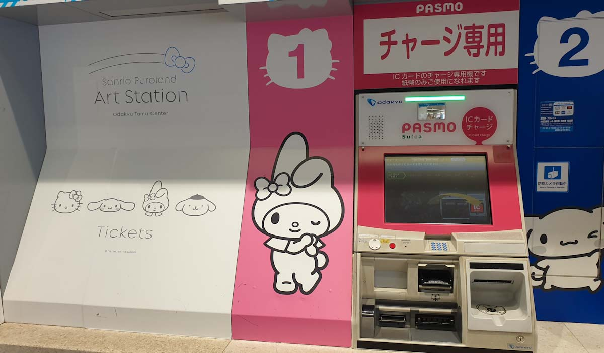 Hello kitty at the train station