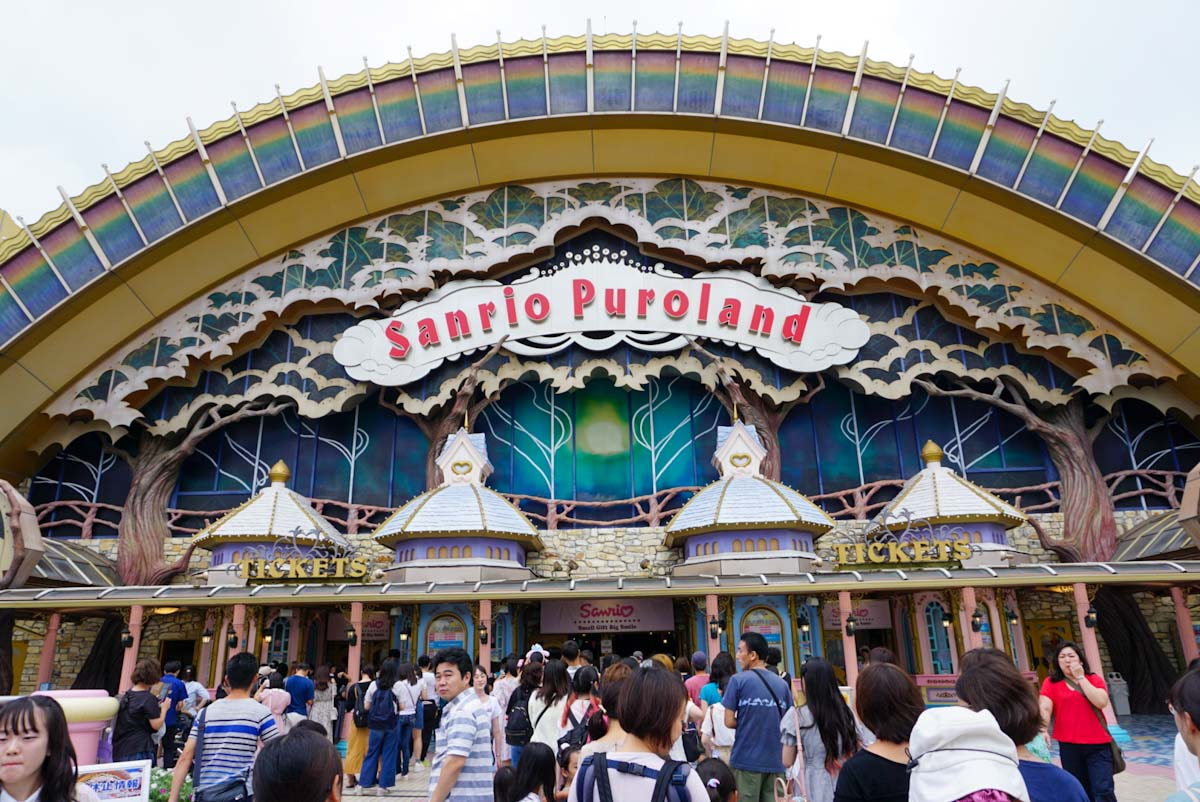 Sanrio Puroland in Tokyo entrance with a lot of people waiting