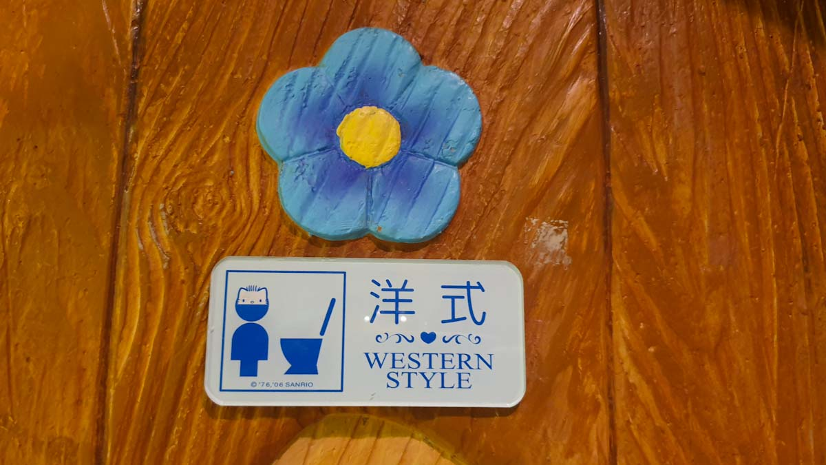 Western toilets at Sanrio Puroland